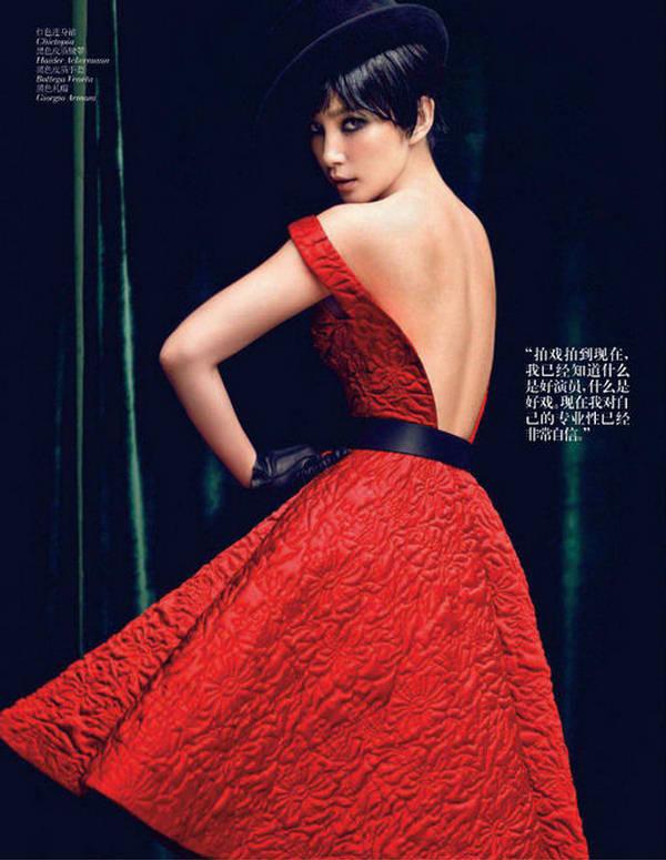 Li Bingbing 2012