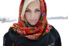 Slavic Girls